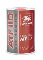 Wolver Super Fluid ATF II D(1л)
