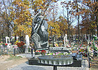 Скульптура С-2