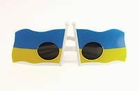 Очки солнцезащитные пластик Украина-5 шт.