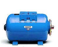 Гидроаккумулятор Zilmet на 200 литров , Расширительный Бак, Бачок