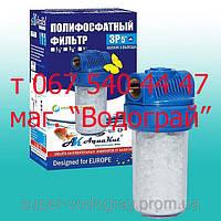 Фильтр для умягчения воды полифосфатный