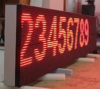 Светодиодная бегущая строка 2560 мм х 160 мм
