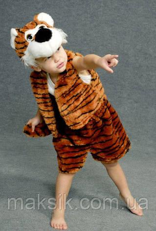 "Прокат. Костюм ""Тигр"", фото 2"