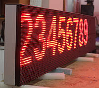 Светодиодная бегущая строка 2560 мм х 320 мм, фото 1