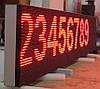 Светодиодная бегущая строка 4800 мм х 320 мм