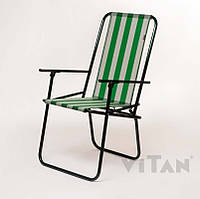 Стул «Дачный» зеленый-белый полоса с подлокотниками