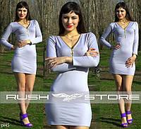 Облегающее платье с молнией спереди