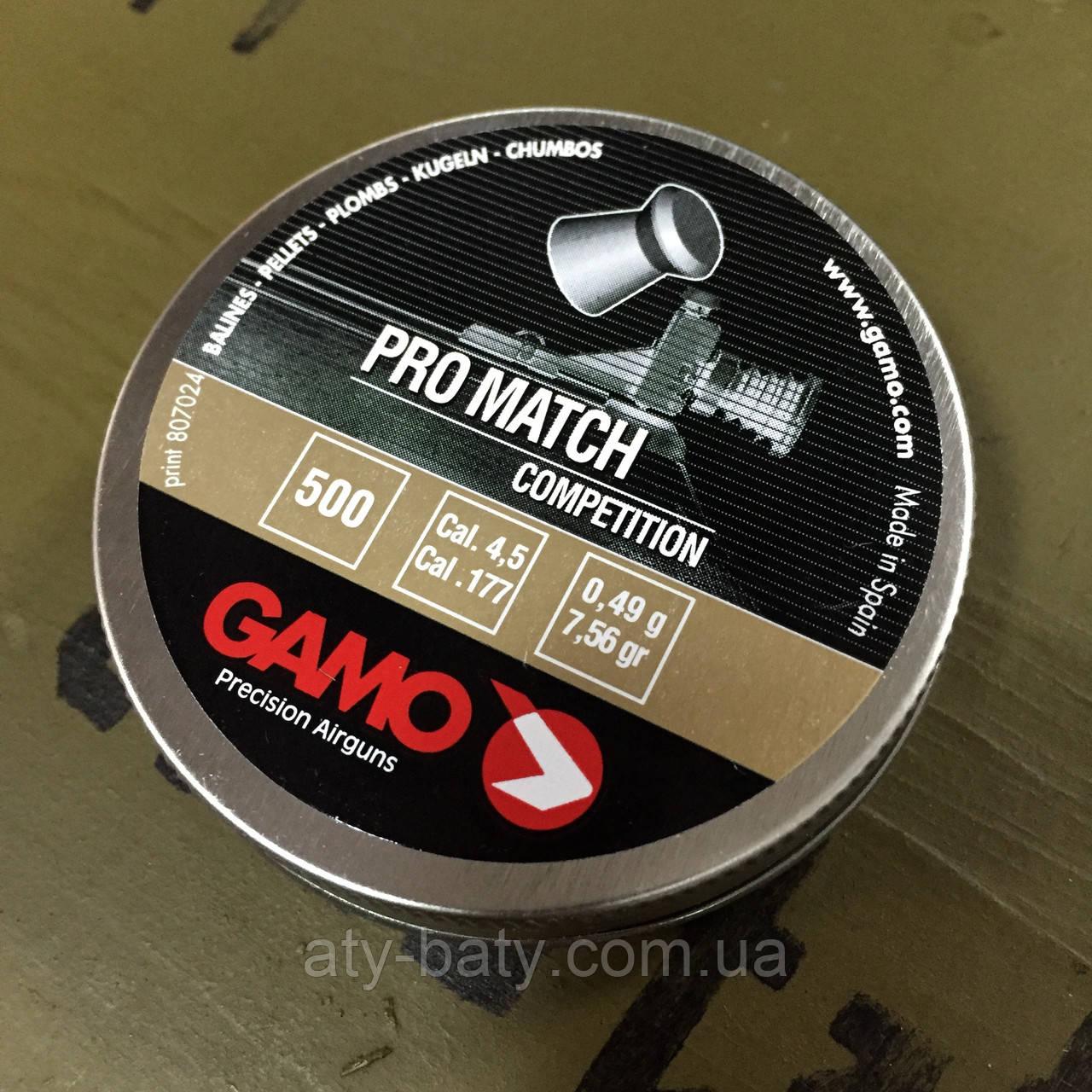 Пули Gamo Pro Match 500 шт