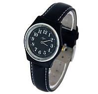 Механические часы Луч СССР