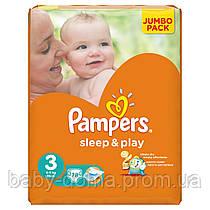 Подгузники Pampers Sleep & Play  3, (4-9 кг), 78 шт