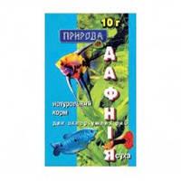 Корм д/риб 30г Дафнія (Дафния)