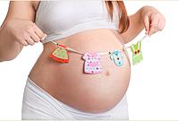 Интересы беременных