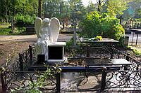 Скульптура С-46, фото 1