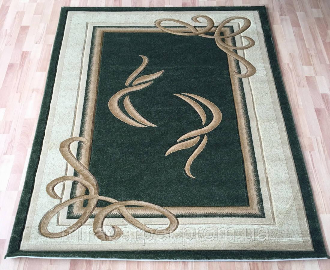Красивые ковры разных форм Heat Set