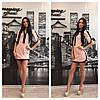 Женское обворожительное стильное летнее платье-туника (3 цвета)+ (Большие размеры)