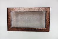 Решетка каминная крашеная 17х30 см