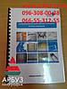 Печать и дизайн каталогов по низкой цене