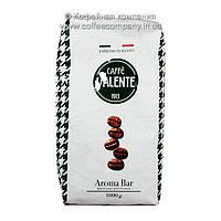 Кофе в зернах Valente Aroma Bar 1кг
