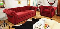 Мягкая мебель London, Румыния