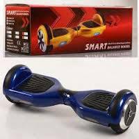 Гироскутер SmartWay колеса 6,5 дюймов