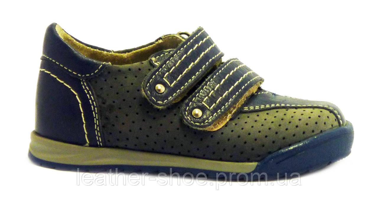 ca57af240 Кожаные туфельки на мальчика 20, 21 сине-серые - Интернет магазин