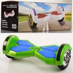 Гироскутер SmartWayколеса 8 дюймов зеленый
