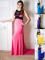 Длинное вечернее платье со шлейфом 44–50р. в расцветках