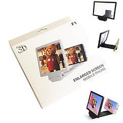 Збільшувальне скло для екрану 3d-f1 F1 збільшувальний екран для мобільного телефону