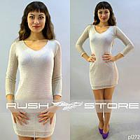 Вязанное платье из трикотажа