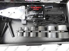Паяльник для пластиковых труб Темп ППТ-1800, фото 3