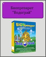 Биопрепарат Водограй 200 гр (для ускоренного компостирования органических отходов)
