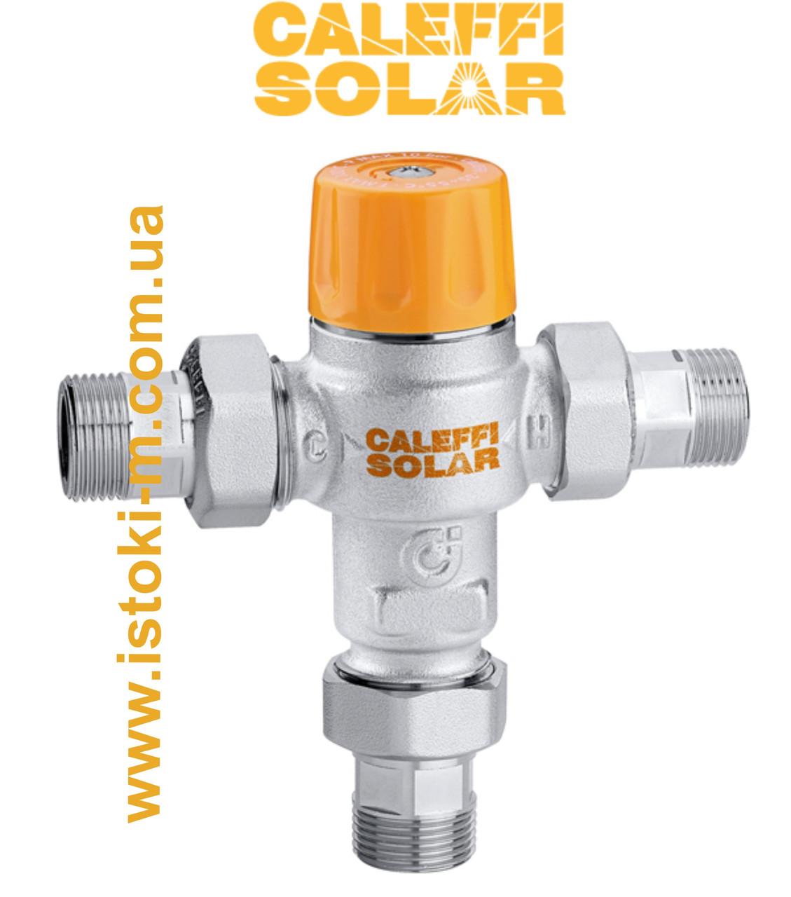 """Регулируемый термостатический смеситель 3/4"""" с защитой от ожогов для гелиосистем CALEFFI SOLAR, фото 1"""