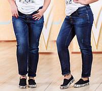 Женские модные джинсы ДГ0505