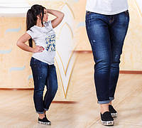 Женские стильные джинсы ДГ53012