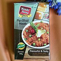 "Пав Бхаджи Масала, 10 гр, для овощных блюд, ""Munshi Panna"""