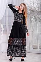 Нарядное черное платье с ажурным белым рисунком