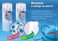 Ремонт кулеров для воды, профилактика и техническое обслуживание