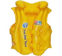 Жилет надувной детский Интекс (Intex) 58660