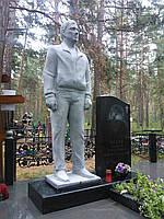 Скульптура С-128