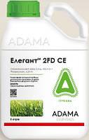 Елегант 2FD СЕ (5л)  - гербицид на зерновые культуры