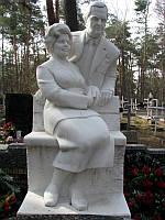 Скульптура С-132