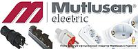 Продукция Mutlusan в Украине - щиты распределительные, розетки и выключатели, силовые разъемы