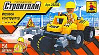 Конструктор Brick Серия строительной техники 54дет. 29202