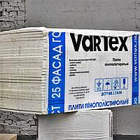 Утеплитель фасадный пенопласт ПСБ-С VarTex FASAD 25 ГОСТ (15,5КГ), упак - 0,3 м³  пенополистирол