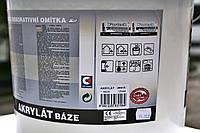 Штукатурка барашек акриловая VarTex Fastech  размер зерна: 1,5 мм, ведро - 25 кг