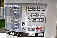 Барашек штукатурка готовая акриловая VarTex Fastech  размер зерна: 2,0 мм, ведро - 25 кг