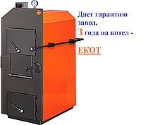 Котел пиролизный ЕКОТ 180 кВт (без кожуха)