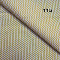 Зигзаг желтый 7мм