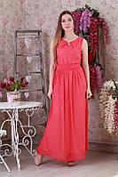 Красивое стильное летнеее длинное платье с золотистым декором.