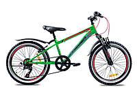 Детский горный велосипед Premier Dragon 20 11 2016